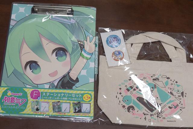 Happyくじ 初音ミク 2013 SUMMER VER. F賞,G賞