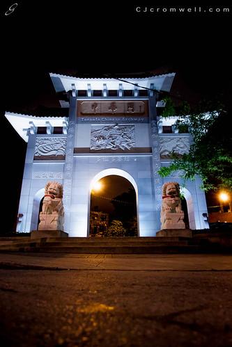 libtery-village-china-town-3810.jpg