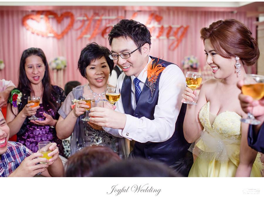 士傑&瑋凌 婚禮記錄_00169