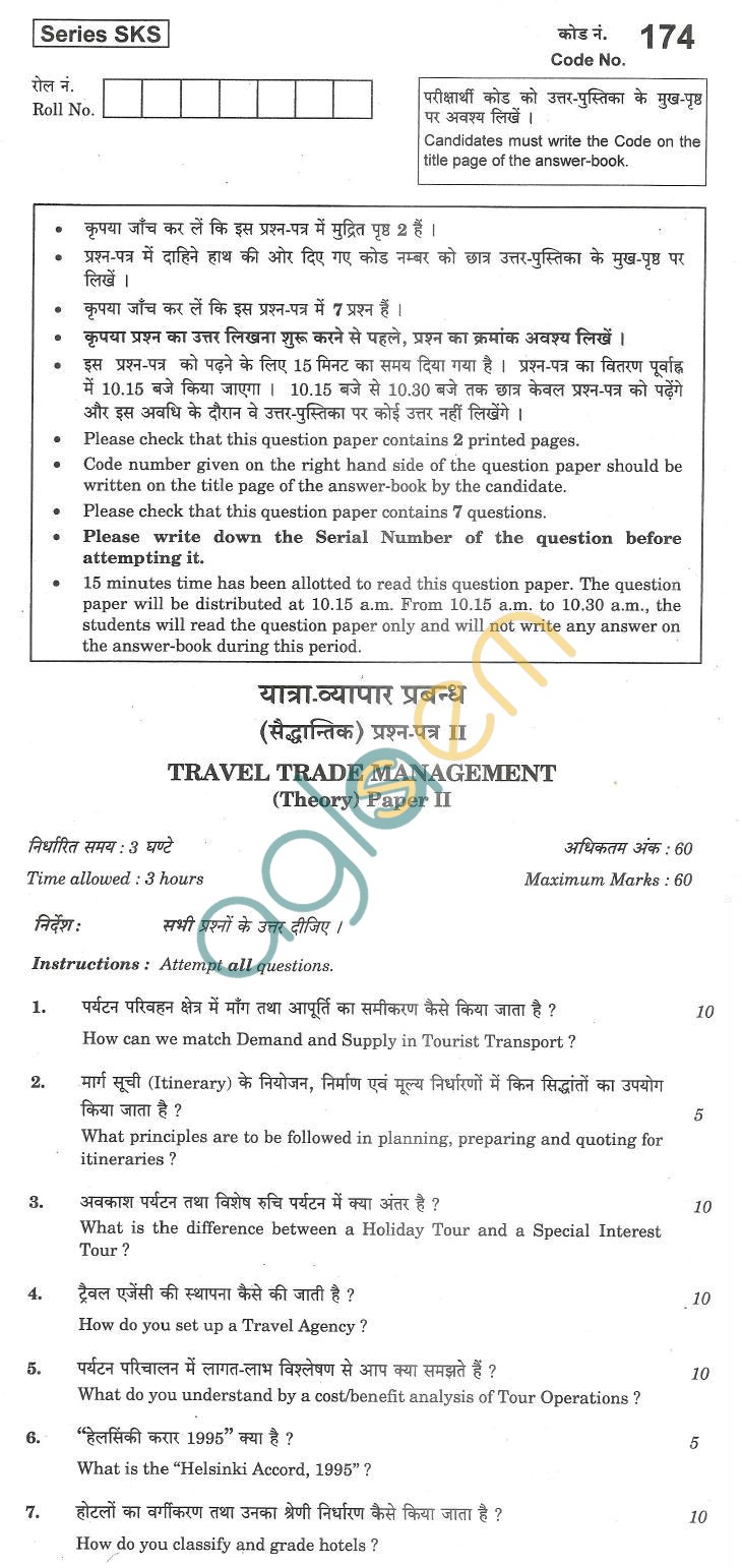CBSE Board Exam 2013 Class XII Question Paper - Traval Trade Management