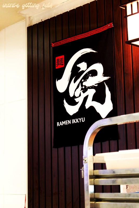 ramen-ikkyu-logo