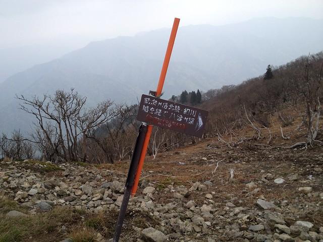 武奈ヶ岳 北稜・細川越 案内板