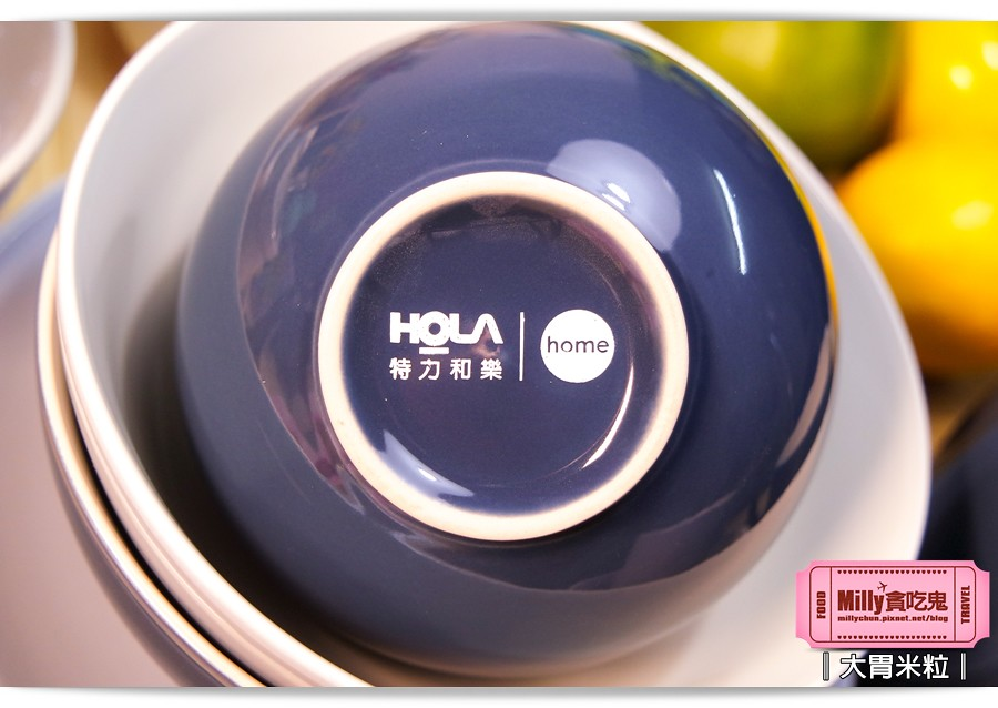 HOLA碗盤餐具0007