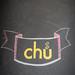 Chu #4