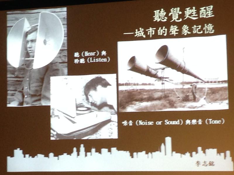在雷達還不發達的時代,許多國家發明「聽音器」,以偵測敵軍轟炸機。圖片提供:李志銘。