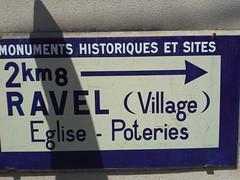 20150518_144100 - Photo of Saint-Julien-de-Coppel