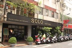 巷弄裡的SOLO TRATTORIA。攝影:洪郁婷