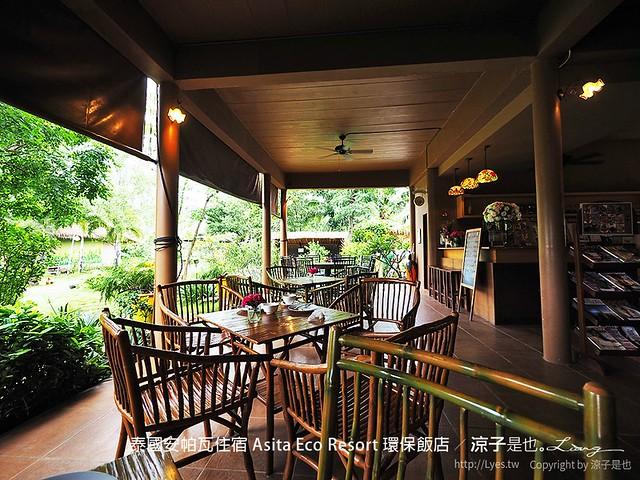 泰國安帕瓦住宿 Asita Eco Resort 環保飯店 43