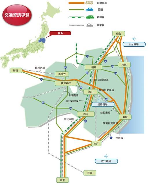 accesstofukushima_tc
