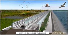 公路總局2億隔音牆景觀模擬圖(圖片來源:公路總局西部濱海公路中區工程處)