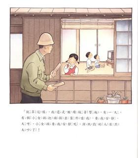 20120614-紙戲人2-1