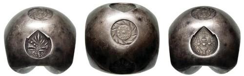 1880 Thailand bullet coin