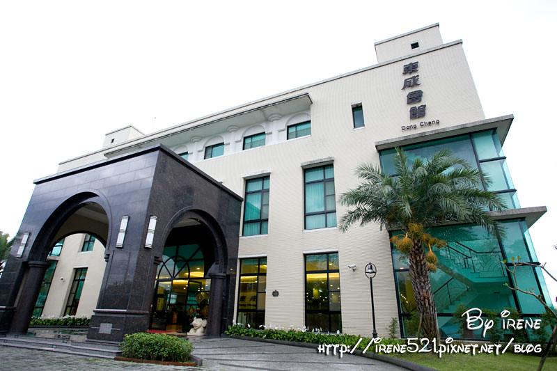 【台南新化】外觀像飯店的醬油城堡.東成醬油會館- 找景點 ...