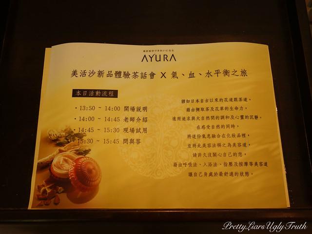 Ayura_04