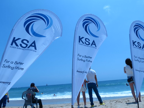 Haeundae Surf competition