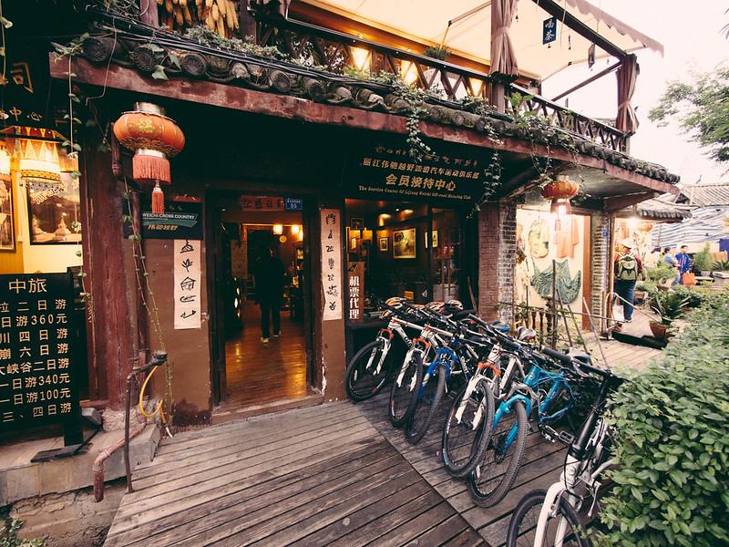 無標題 【外地遊記】<br>當單車在夜裡的麗江古城時... 【外地遊記】當單車在夜裡的麗江古城時… 9341090985 a02950a64e c