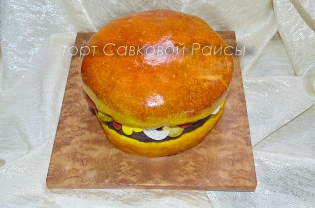 гамбургер 002