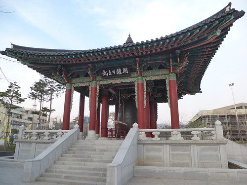 Co-Gwangju-Place democratique (21)