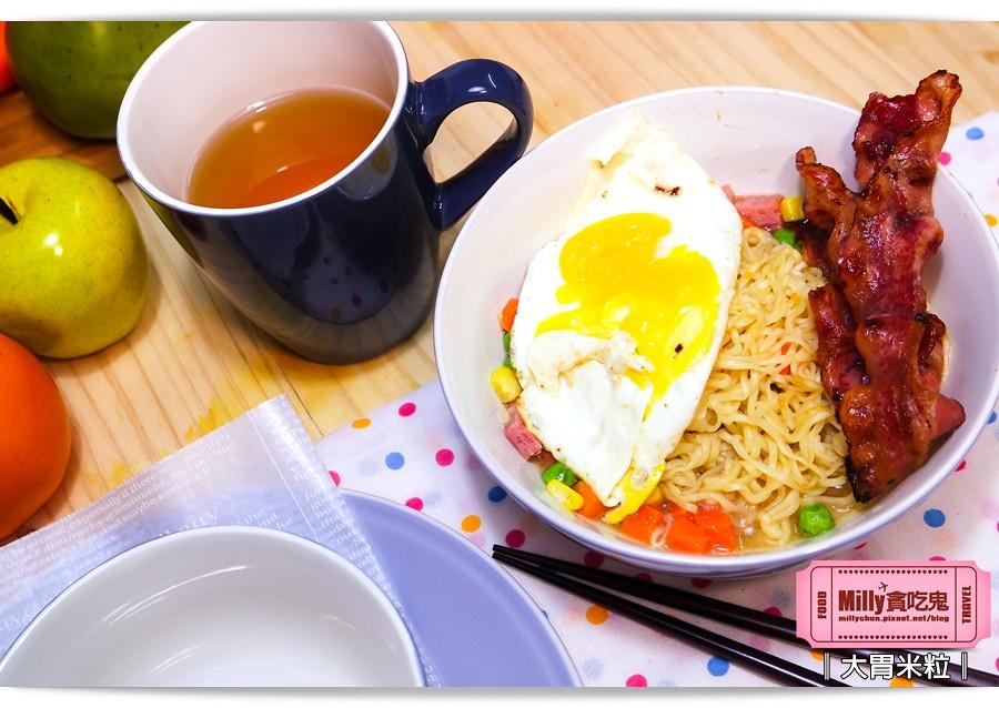 HOLA碗盤餐具0031