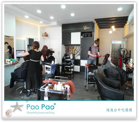 VS. hair salon