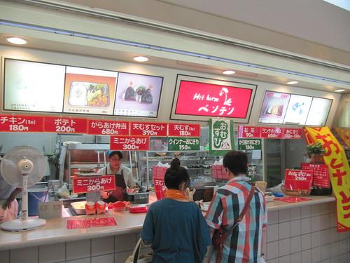 阪神競馬場,ベンテン
