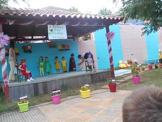 Δήμος Ζηρού: Όμορφη η γιορτή λήξης του Παιδικού Σταθμού Θεσπρωτικού