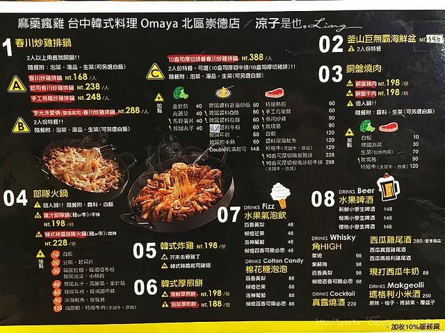 麻藥瘋雞 台中韓式料理 Omaya 北區崇德店 55