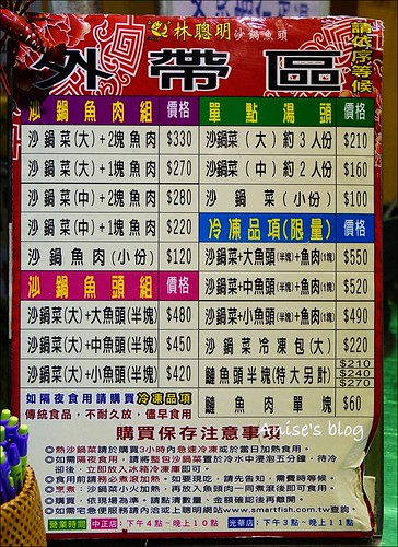 嘉義文化夜市美食住宿_044