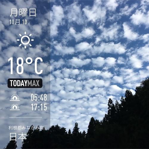 20161010064810