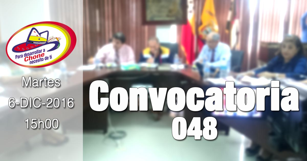 Convocatoria 048