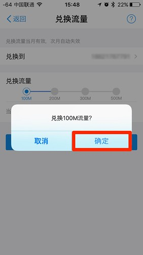 alipay_get_packet6