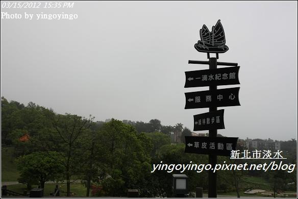 新北市淡水_滬尾201120315_I3131