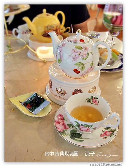 台中 古典玫瑰園 15