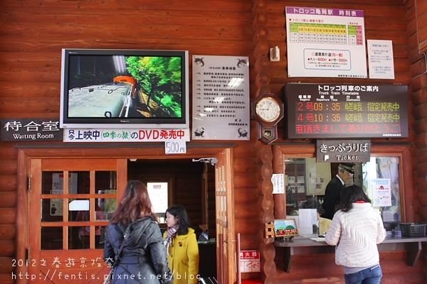 0402嵐山-3
