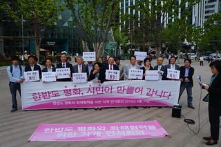 20130515_기자회견_한반도평화연석회의발족기자회견 (1)