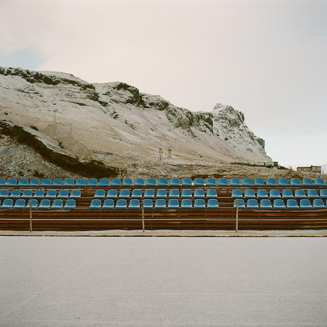 Stadium in Vik