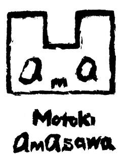 天沢もときロゴ_消しゴム版画