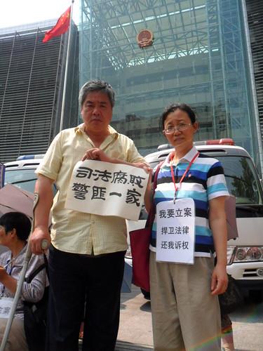 王扣玛与魏勤在上海高级人民法院