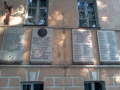 Photo of White plaque number 13051