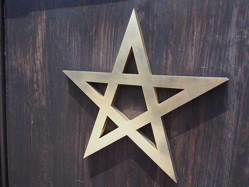 晴明神社 四神門