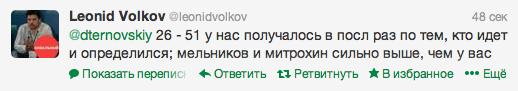 Снимок экрана 2013-09-02 в 11.56.02