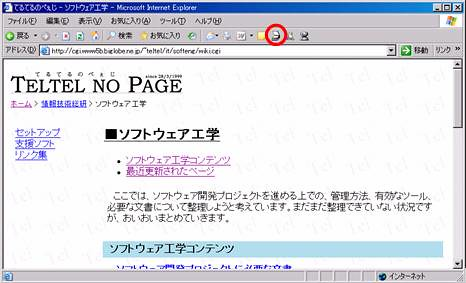 webscan-img01