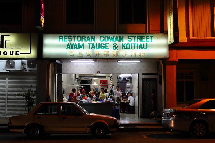 Cowan-Street-Ayam-Tauge