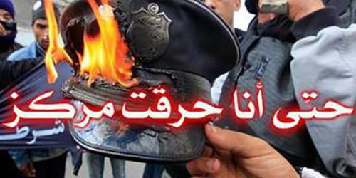 I Too Burned a Police Station, Online Activists Declare