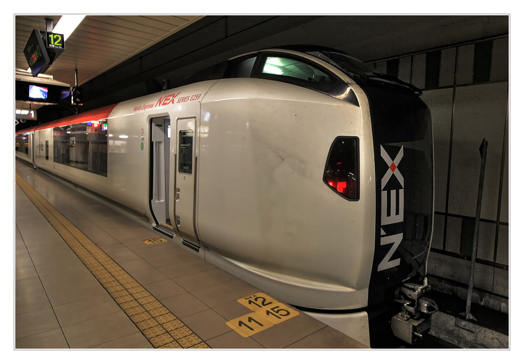 Narita J - Narita International Airport NEX Narita Express Narita ekusupuresu Series E259