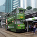Hong Kong Tramways 123