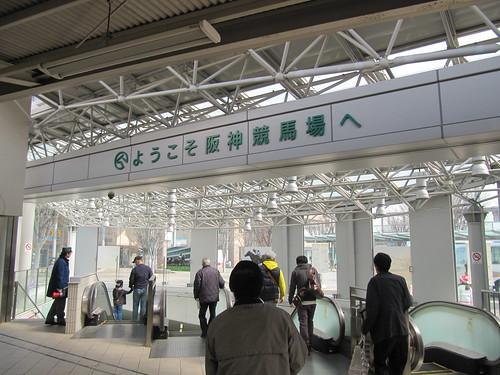 阪神競馬場の地下通路