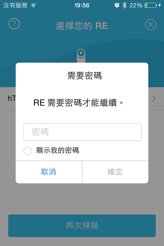 HTC RE (6)