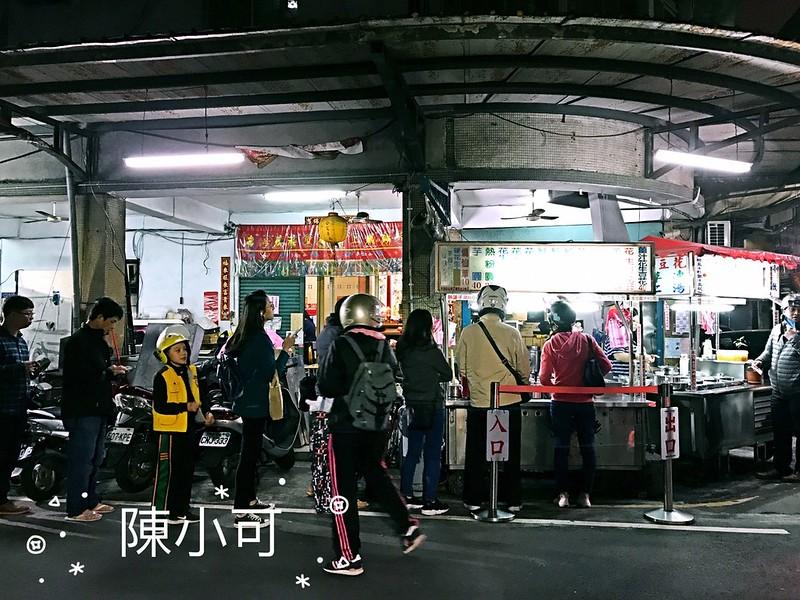 三重冰店,三重小吃,三重美食,三重豆花,稅捐處 @陳小可的吃喝玩樂