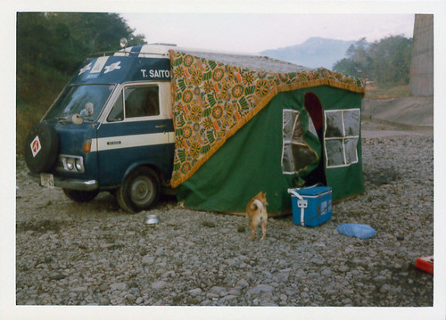 TOYOTA Hi-ACE Camping Car